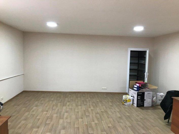 коммерческая недвижимость в нижневартовске купить квартиру
